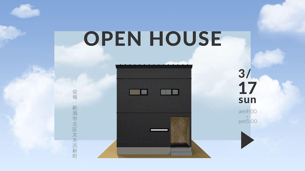 3/17 OPEN HOUSE!